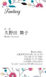 KO136