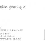KY48ー両面デザイン