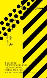 4D164